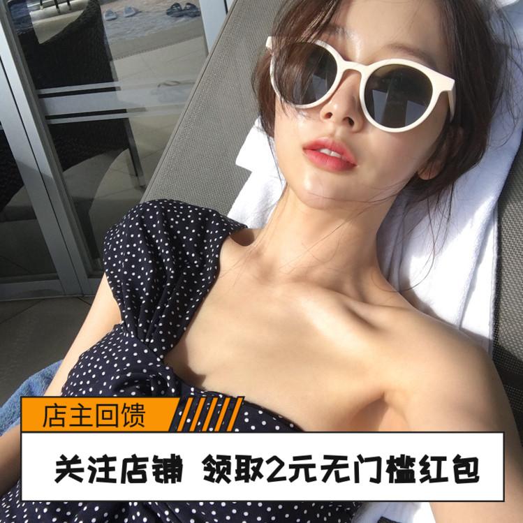 韩国ulzzang软妹原宿风白色女复古圆框米墨镜眼镜网红同款太阳镜