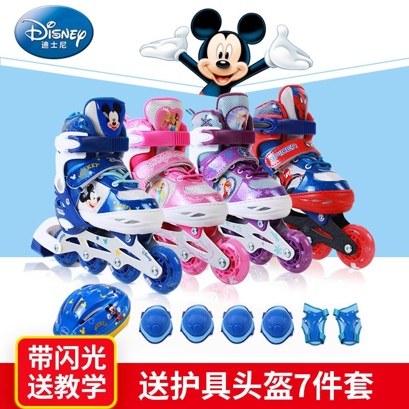 麦斯卡迪士尼溜冰鞋旱冰男女儿童装v旱冰直排轮滑鞋可调全套3-10岁