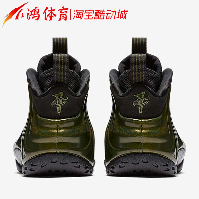 online store 0cc80 83573 Xiaohong Sports Nike Air Foamposite One Army Green Holographic Spray  Colorful 314996-301 ...