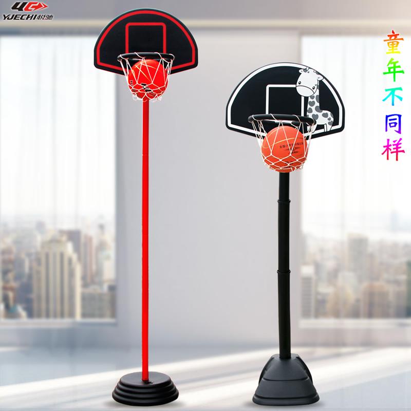蓝球篮球架可升降室内小孩户外家用投篮儿童篮球框青少年男孩架