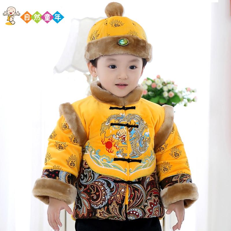 Китайский традиционный наряд для детей Natural childhood 3110z Natural childhood
