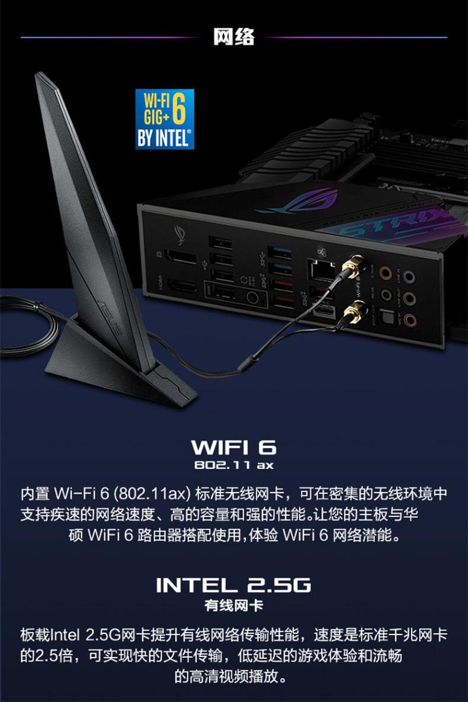 华硕 Asus 玩家国度 ROG STRIX Z490-E GAMING ATX Motherboard 主板 Z490 LGA1200 英特尔主板 Intel主板