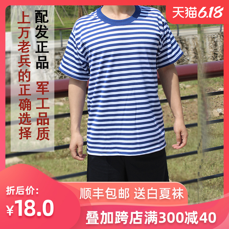 Genuine sea soul shirt men's physical training clothes set ocean training clothes summer military fans striped short-sleeved quick-drying t-shirt
