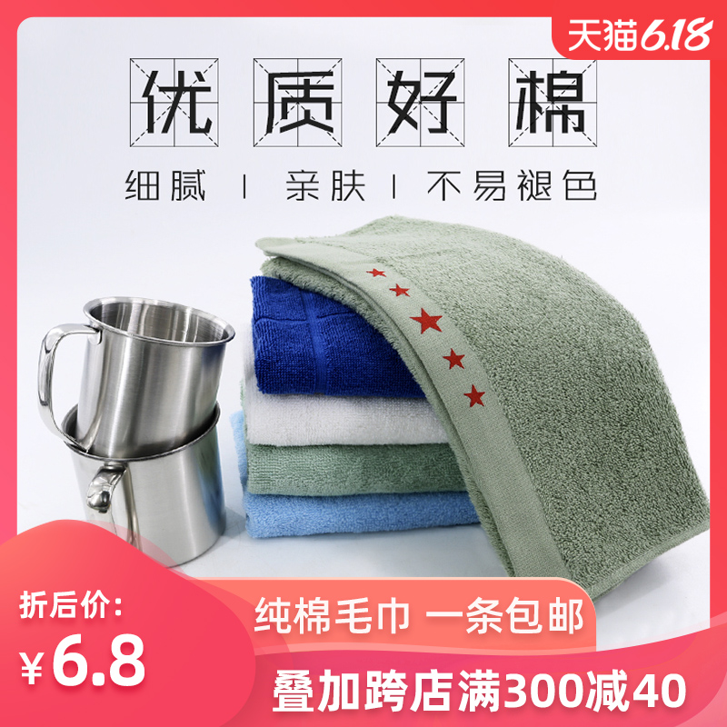 Genuine distribution 07 towel student dormitory new 07A cotton army green military-style army labor protection towel