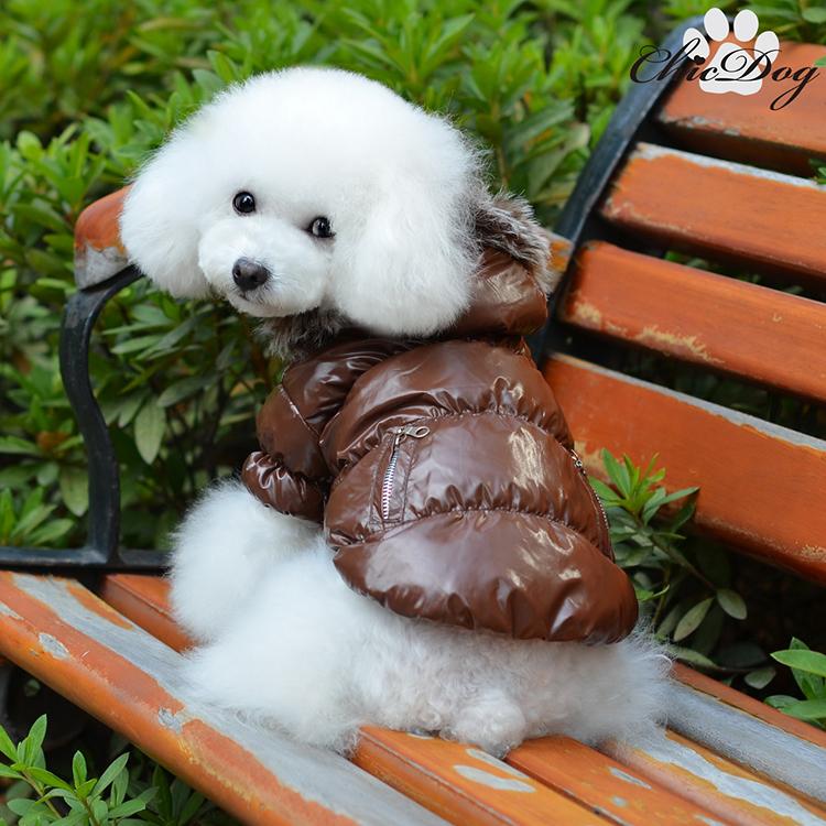 Одежда для животных Chicdog  Xl