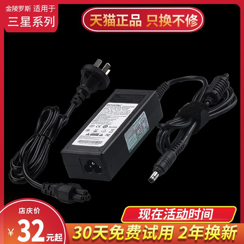 三星电脑充电器19V3.16A笔记本电源适配器R458R467R428R429RV415300E4270E4450R5RV411显示器通用线