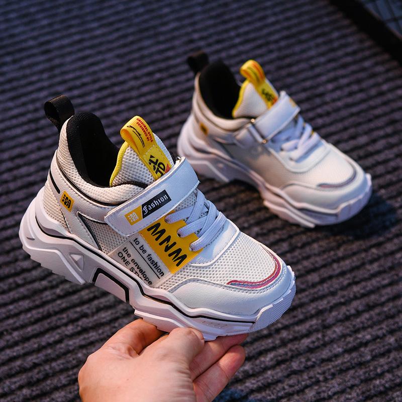 满59元可用20元优惠券男童鞋子2019秋季新款儿童鞋韩版时尚休闲鞋儿童老爹运动鞋跑步鞋