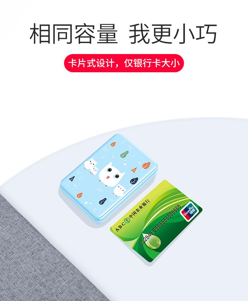 卡片图案_04.jpg