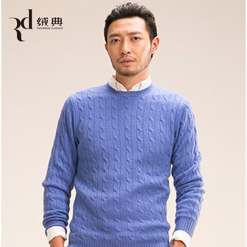 Cashmere cashmere áo len nam tinh khiết cashmere mùa thu và mùa đông mới vòng cổ xoắn kinh doanh đáy áo len áo len