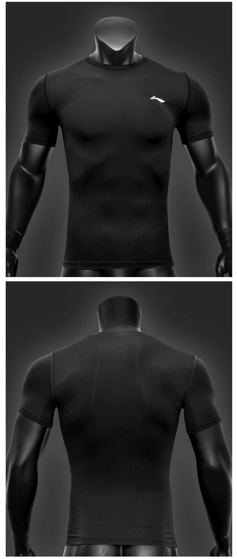 李宁健身套装男篮球运动紧身衣跑步衣服高弹速干衣训练服长袖上衣详细照片