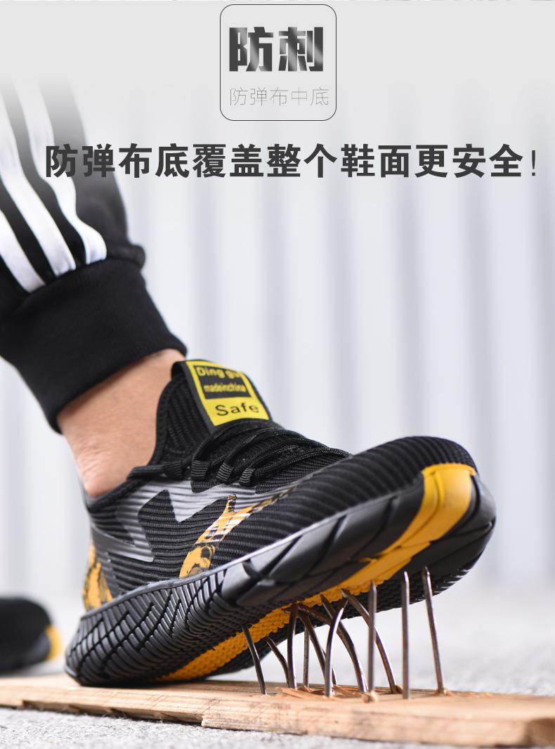 Giày an toàn giày công tác chống đập chống xuyên thép toe mặc mềm đáy nhẹ mùa hè bảo vệ khử mùi thở