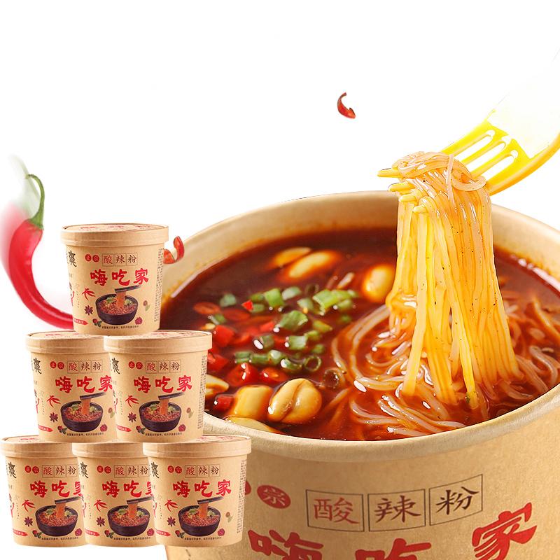 拍3份【嗨吃家】正宗網紅速食酸辣粉6桶