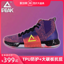 Pick basketball shoes dh3 Howard 3 spark 3 carbon magic bullet wear resistant sports shoes men's 48 high top boots