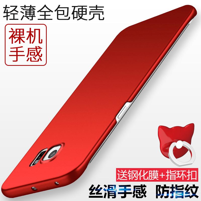 三星S6edge+手机壳曲屏防摔SM-G9280保护套9200磨砂S6直屏G9250