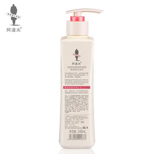 阿道夫正品滋润修护清香护发植物洗发乳
