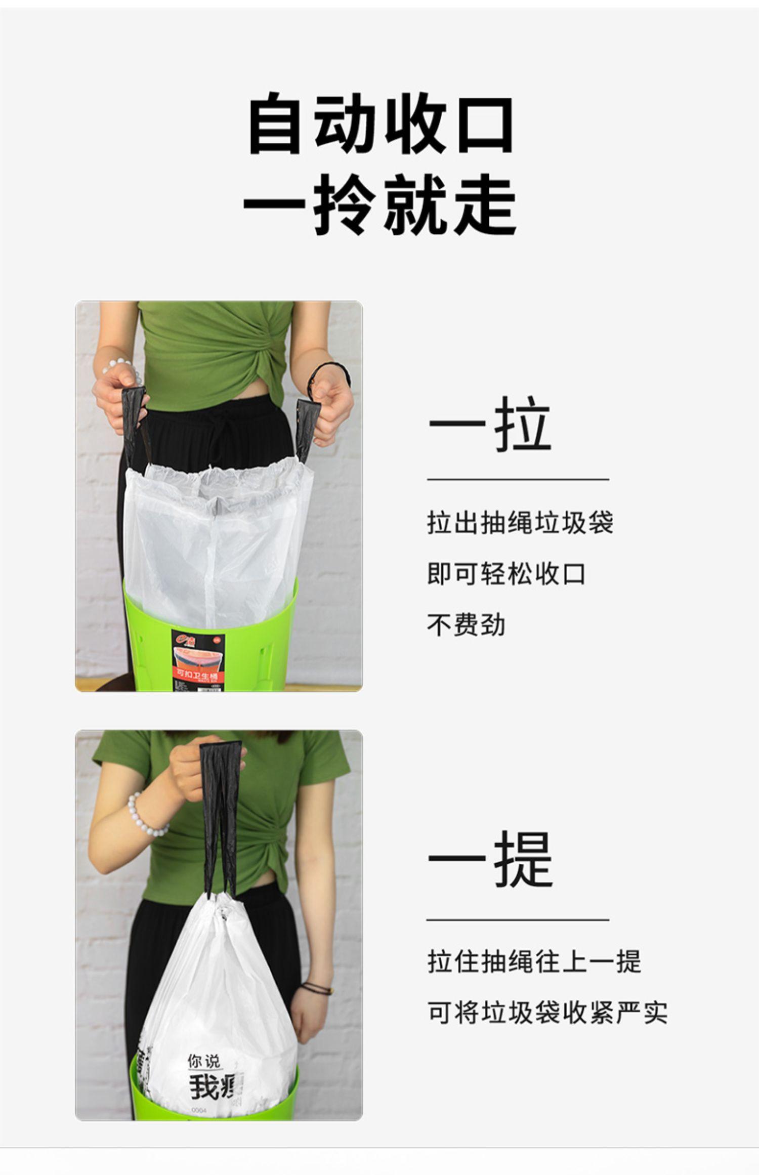 【e洁旗舰店】自动收口手提加厚垃圾袋4卷