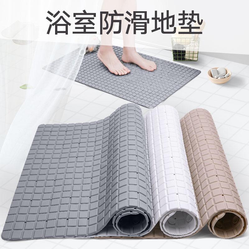 Anti Slip Mat Shower Waterproof
