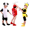 Children Animal Performance Costumes Lion Chick Frog Fox Ladybug Elephant Rhino Kindergarten Puppy Performance Costume