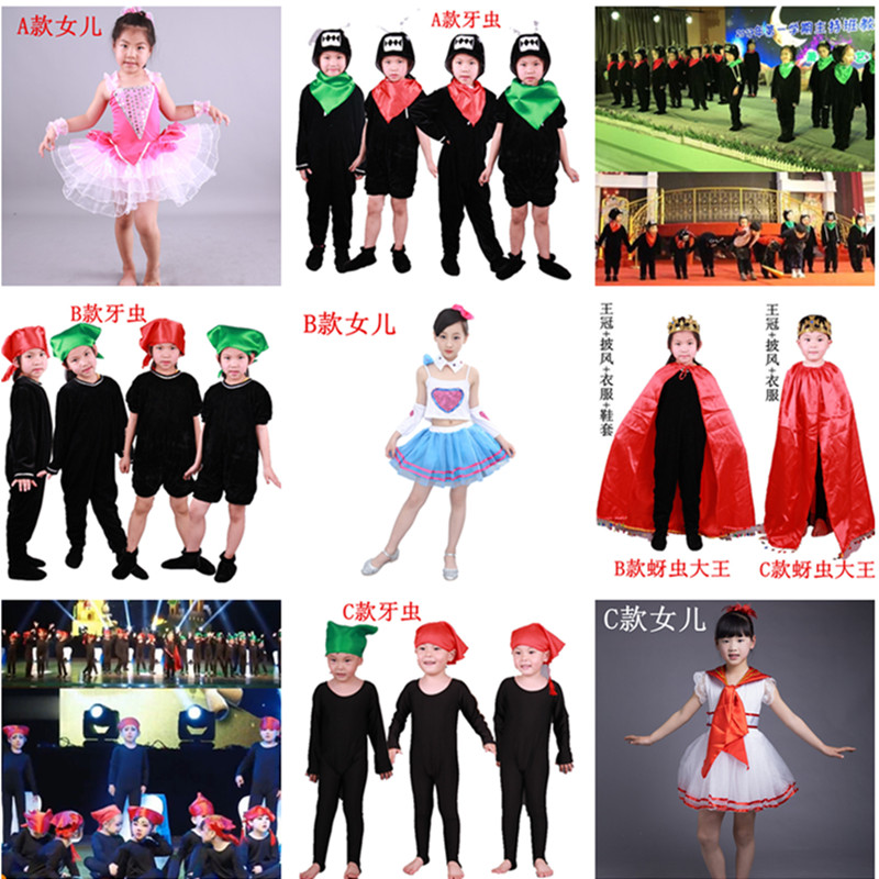 Children's fairy tale crazy worms stage performance clothing children's locusts big king drama dance clothes costumes