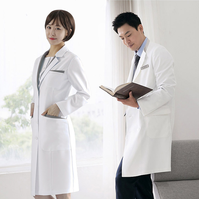 in lab uniform Asian coat