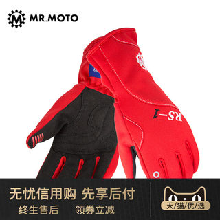 MR.MOTO car kart racing gloves off-road FIA competition special gloves non-slip heat insulation breathable comfort