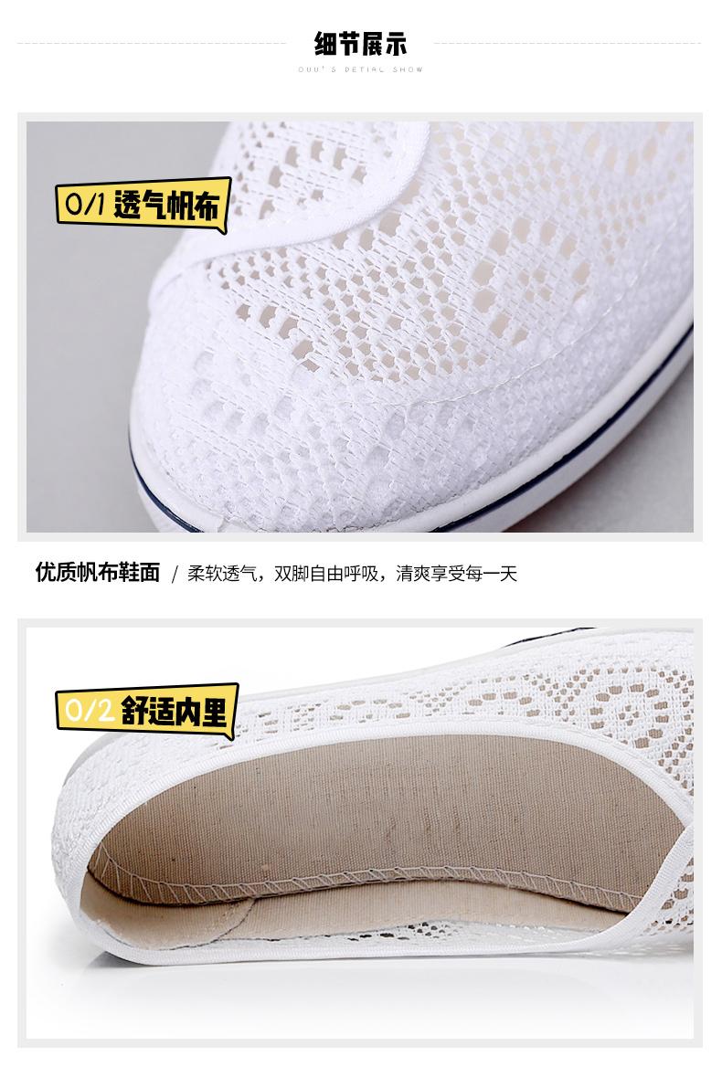 Giày y tá trắng - giày nữ khử mùi đế mềm thoải mái đôi chân - giày búp bê thoáng khí cho mùa hè - Dép nữ đơn giản dễ đi- giày y tá đế dày chất lượng cao
