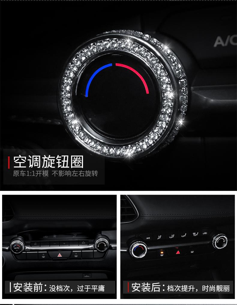 Ốp núm điều chỉnh kim cương Mazda 3 2020-2021 - ảnh 8