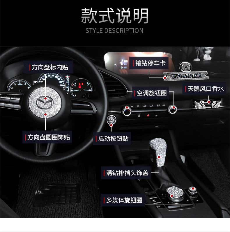 Ốp núm điều chỉnh kim cương Mazda 3 2020-2021 - ảnh 5