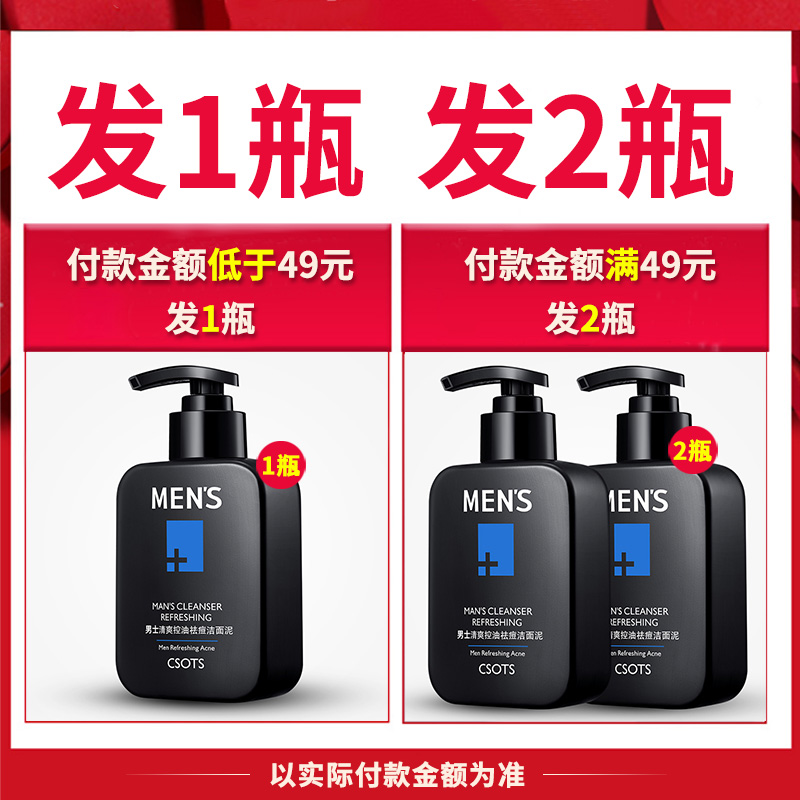 Lahar Oil Control Acne cleanser for men Indian students to Black moisturizing cleanser skincare
