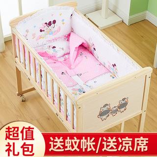 Кроватки детские,  Дерево сложить кровать для младенца сращивание королева рано сырье 0-15 месяцы новорожденный континентальный принцесса врач больница кровать край съемный шаг, цена 1890 руб