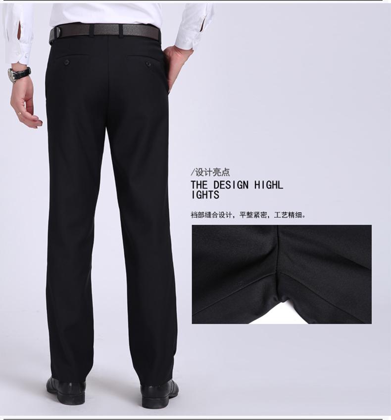 Quần người đàn ông thẳng lỏng không- sắt kinh doanh trang phục kích thước lớn màu đen mùa hè phần mỏng phù hợp với quần quần làm việc quần