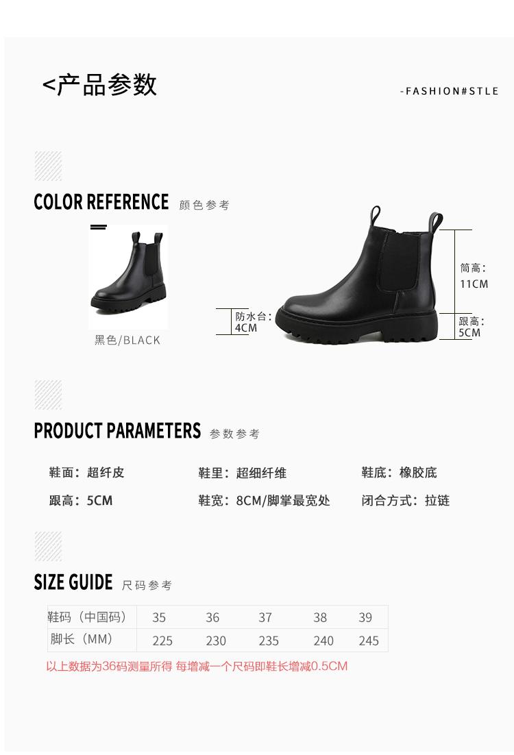 墨染·小碼女靴313233短靴切爾西厚底34小個子小碼馬丁靴313233百搭短筒