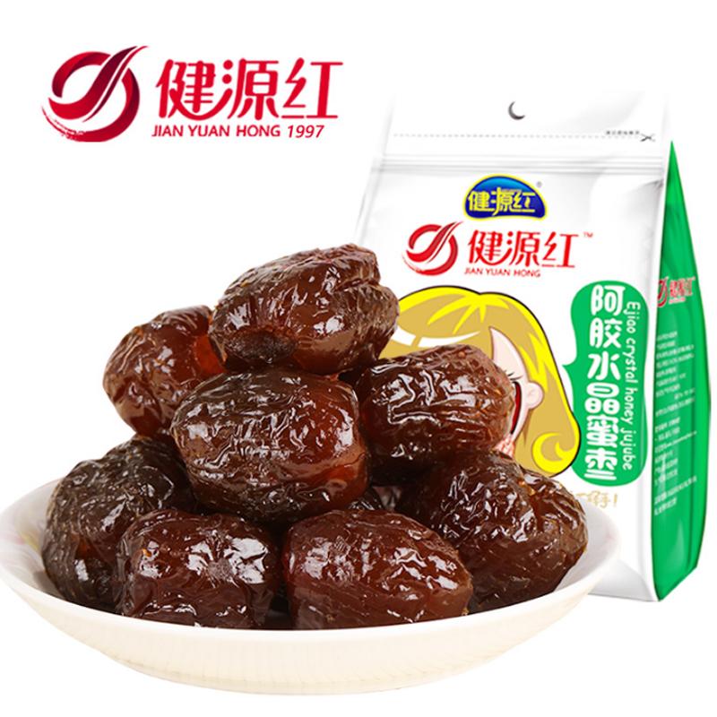 【健源红】阿胶水晶蜜枣独立包装1000g-给呗网