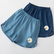 小雏菊儿童短裤2020新款洋气外穿女童短裤男童裤子夏 薄款沙滩裤