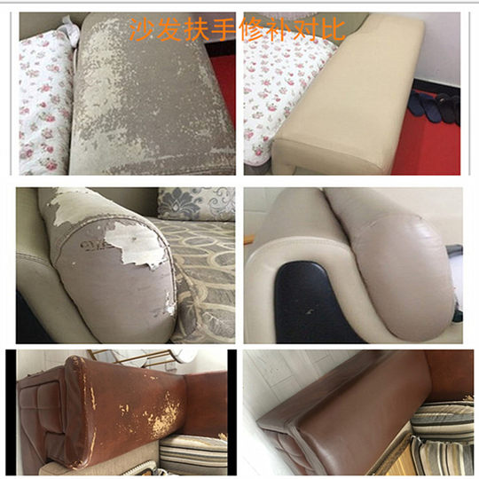 Self-adhesive leather, adhesive, lychee pattern sofa patch, car bedside seat, leather bed, patch leather fabric