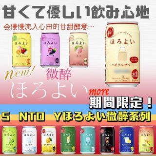 Japan imported three-purpose fruit juice wine drink mini drifting micro