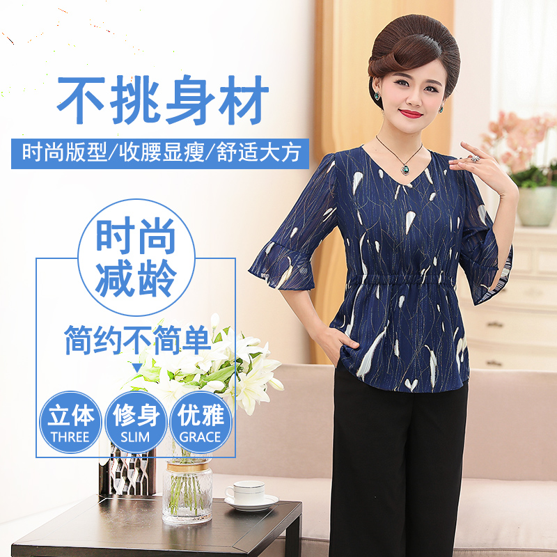 99098e154df0 Mom summer dress suit 40-50 years old middle-aged women s short-sleeved ·  Zoom · lightbox moreview · lightbox moreview · lightbox moreview ...