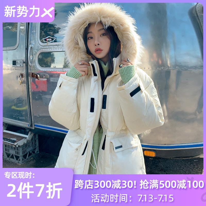 Cửa hàng quần áo Handu 2019 mùa đông phiên bản mới của Hàn Quốc vịt trắng xuống Velcro dụng cụ thả lông cổ áo xuống TK00327 - Xuống áo khoác