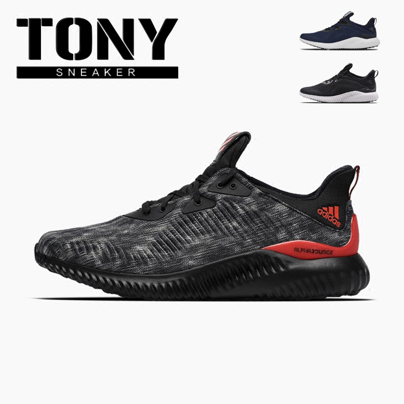 0c68da1e3 ... Adidas Alpha Bounce Alpha Little Coconut Casual Sports Breathable Running  Shoes CQ0409 ...