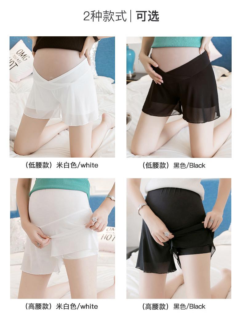 孕妇短裤夏季时尚外穿孕妇装春夏装薄款低腰打底安全裤防走光春装详细照片