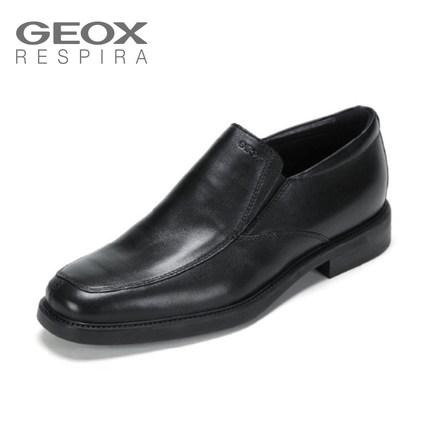 GEOX 健樂士 U0385E 男士商務正裝鞋皮鞋