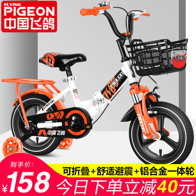 Flying pigeon child bicycle folding boys girl 2-3-6-7-10 years old baby bicycle child bicycle baby stroller