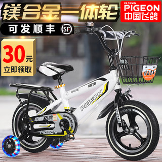 Flying Pigeon Children Bicycle Boy 2-3-4-6-7-8-9-10 years old Baby Bike Bicycle Girl Child