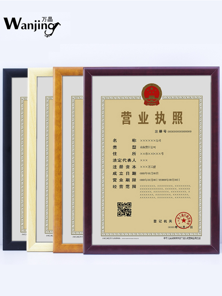 solid wood business license box iso certificate box a4 photo frame pendulum 4 open license frame hanging wall honor award box license frame hanging wall honor award