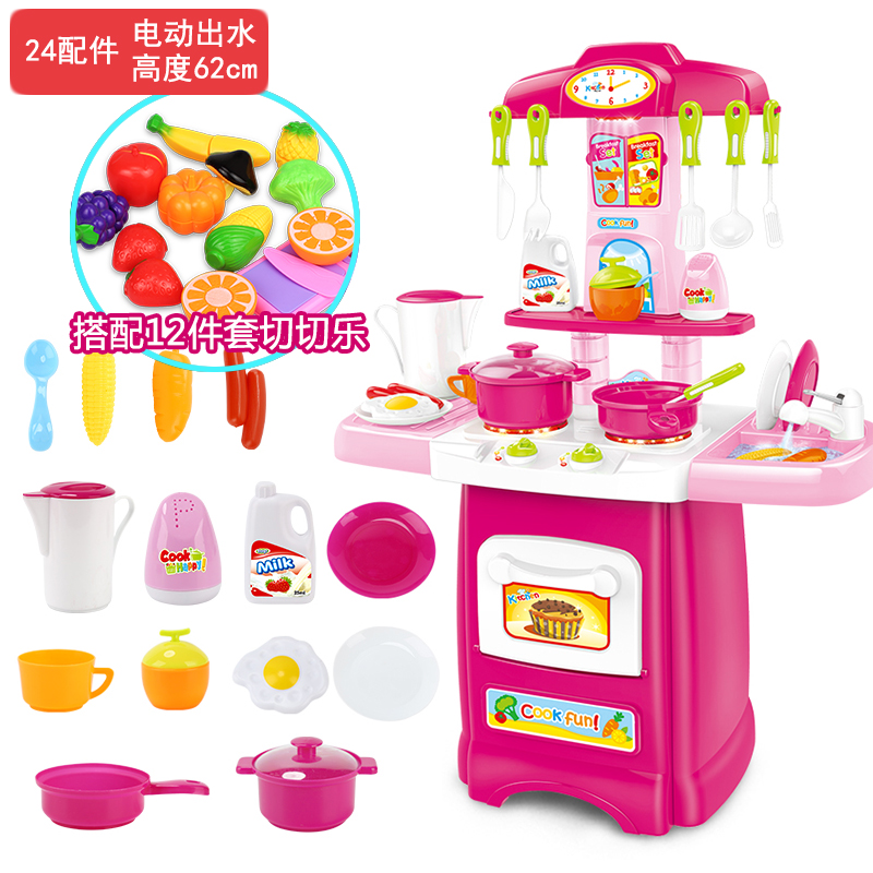 62# PINK / EFFLUENT HIGH VERSION / 36 ACCESSORIES 10 CAN CUT FRUITS AND VEGETABLES