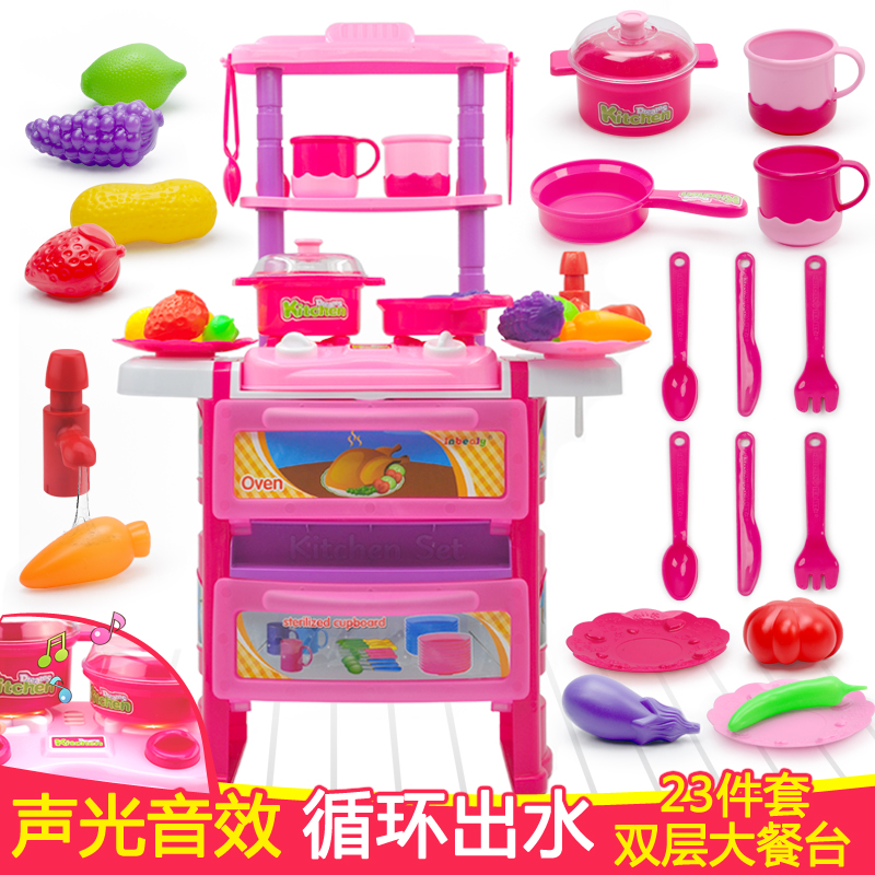 DREAM KITCHEN PINK / WATER / LIGHT / HIGH 56CM VALUE