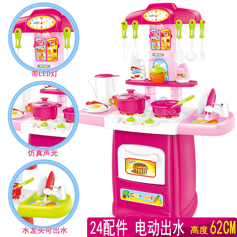 62B# PINK  ELECTRIC CIRCULATION WATER KITCHEN  RECOMMENDED  LOSS