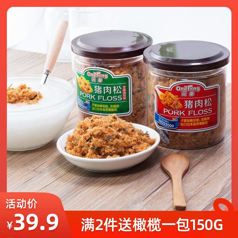 元初食品福建鳕鱼油酥海苔松寿司碎猪肉烘焙v食品特产松三文鱼罐装