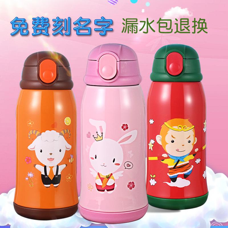 不锈钢水杯保温杯小学生幼儿园带水壶吸管防摔男童儿童小孩女童