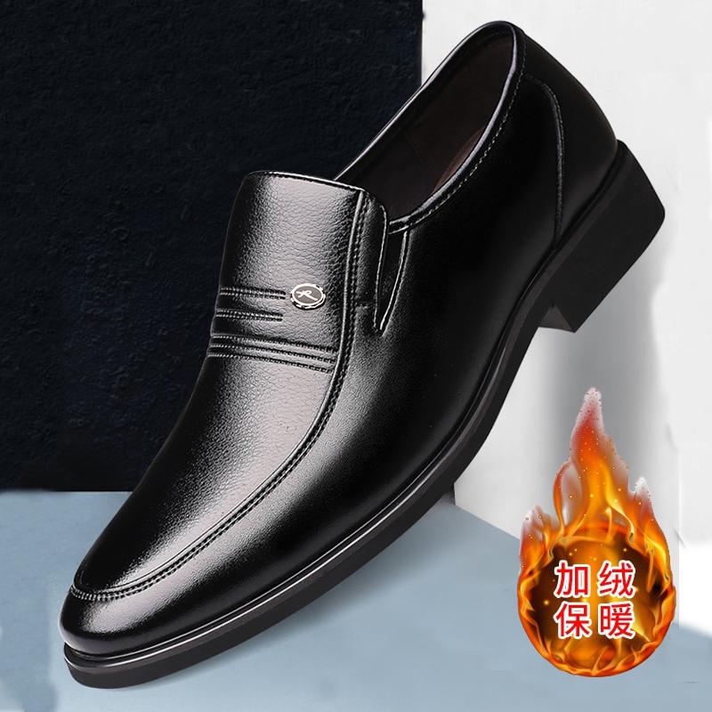 2020冬季正装加绒皮鞋男士真皮中年¤爸爸男鞋透气牛皮休闲上班大码